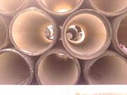 Трубы Железобетонные напорные